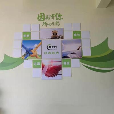 办公文化墙